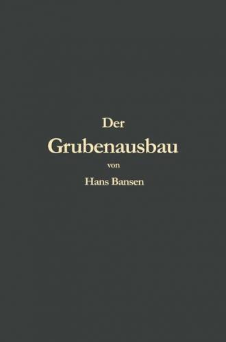 Der Grubenausbau (Ebook - pdf)