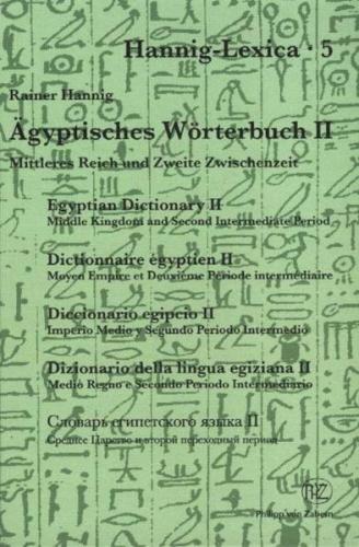 Grosses Handwörterbuch Ägyptisch-Deutsch