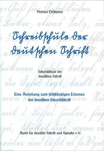 Schreibschule der deutschen Schrift