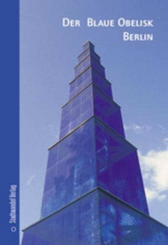 The Blue Obelisk